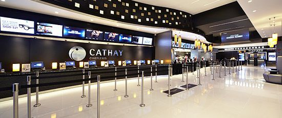 Cathay west mall