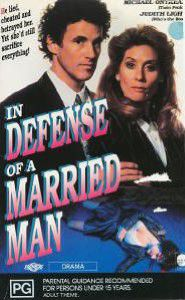 In Defense of a Married Man Movie Poster