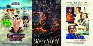 New Movies – Week 28 – July 13th