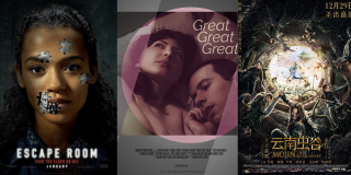 New Movies – Week 2 – January 11th